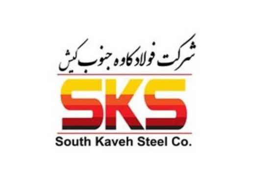 وبینار آموزشی محصولات ویکن برای مجموعه فولاد کاوه جنوب کیش -2
