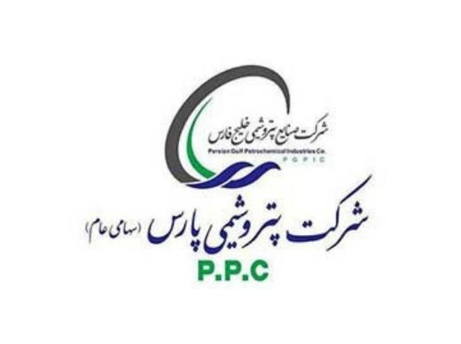 برگزاری وبینار آموزشی محصولات ویکن برای پتروشیمی پارس - 2